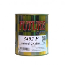 FUTURE COATING 2k ด้าน 0